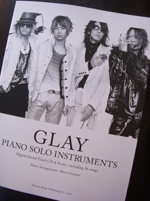 Glay_2
